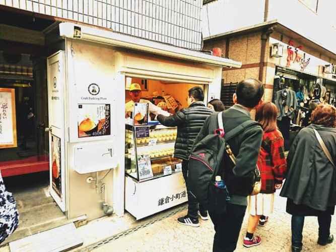 クラフトプリンプラント鎌倉店2